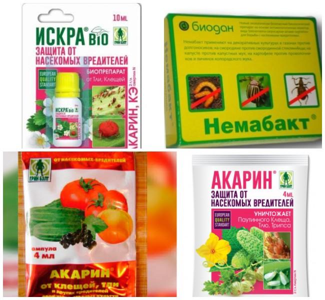Биологические препараты